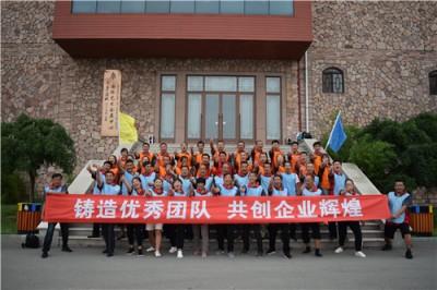 """米高生物拓展训练营之""""铸造优秀团队,共创企业辉煌"""""""